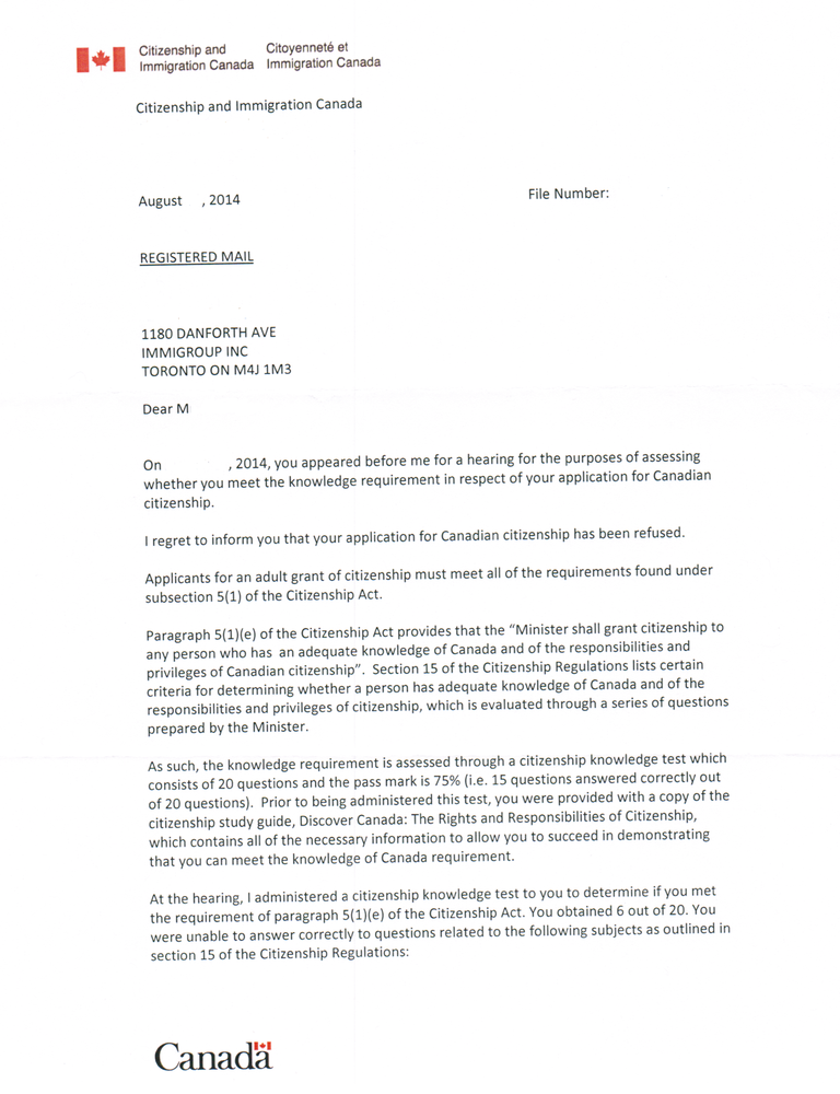 New Citizenship Rejection Letters Immigroup We Are Immigration Law – Refusal Letter