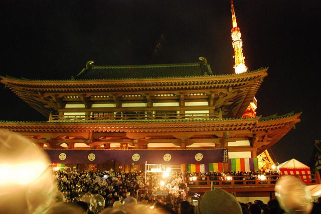 New Year in Tokyo by https://www.flickr.com/photos/wilhelmja/