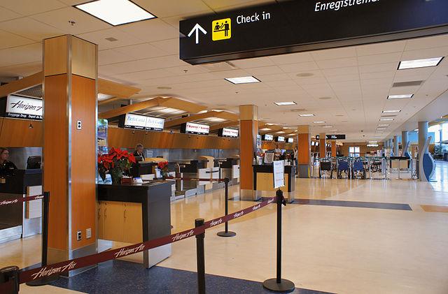 Departure terminal By KirinX at English Wikipedia [Public domain], via Wikimedia Commons